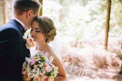 Idealny makijaż ślubny