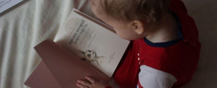 Dziecko nie chce czytać? Wypróbuj metodę krakowską