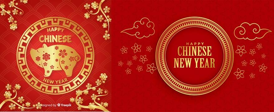Chiński Rok Świni już 5 lutego: to idealny czas by zostać mamą!