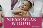 Wyprawka: co każda młoda mama powinna mieć w domu gdy rodzi się dziecko?