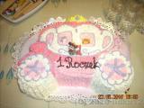 pierwszy tort ELIZY