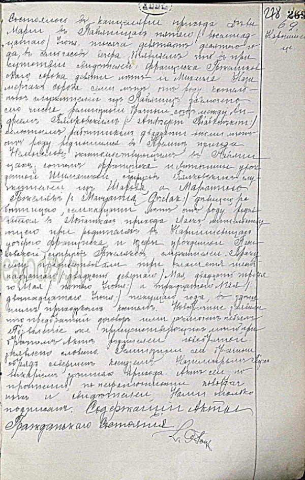 Białkowski +Grzelczak.jpg