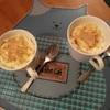 Kremowy słodki ryż z amaretto i prażonymi migdałami.