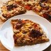Najlepsza bezglutenowa pizza