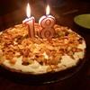 Świąteczno-urodzinowe ciasto marchewkowe