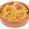 Hiszpańska zapiekanka z kurczaka z ryżem Britta